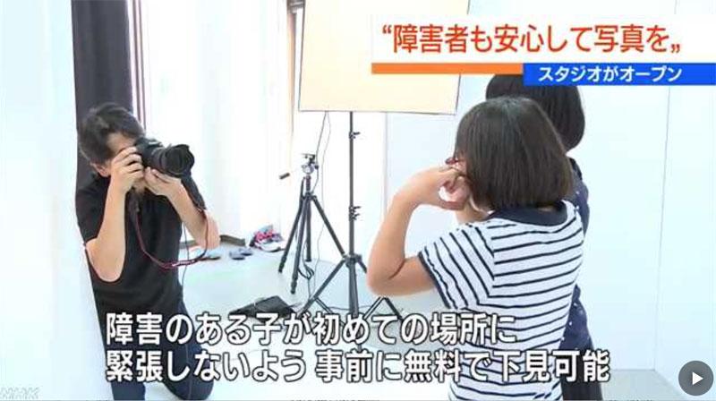 NHKより取材がありました。